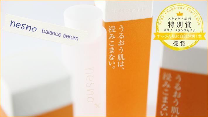 nesno balance serum